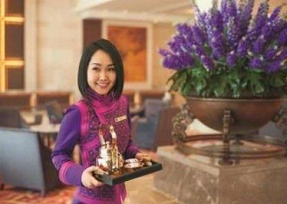 Shangri La Ulaanbaatar