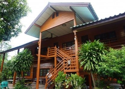 Sibae Guesthouse