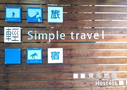 Simple Travel - Hostel