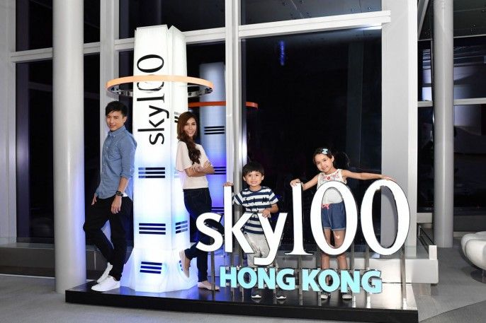 harga tiket Sky100 Hong Kong Observation Deck Admission Ticket