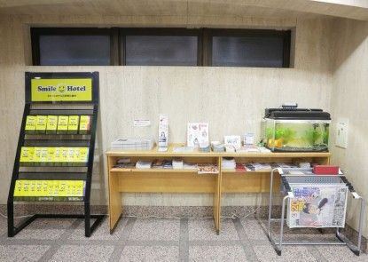 Smile Hotel Nihombashi-Mitsukoshimae
