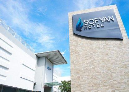 Sofyan Hotel Soepomo Eksterior