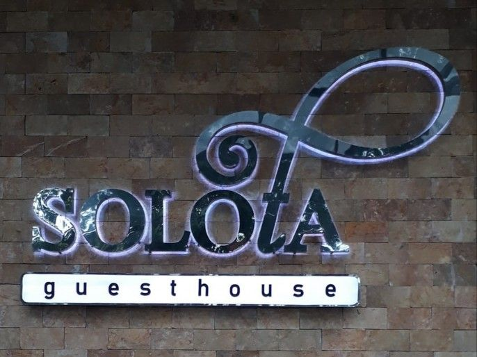 KoolKost Syariah near Solo Paragon Mall, Solo
