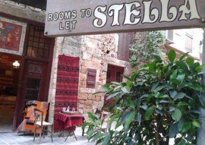 Stella Traditional Pension