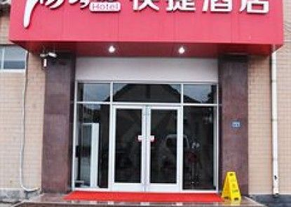 Still Guest Optimal Fast Hotel Jiyang Teras