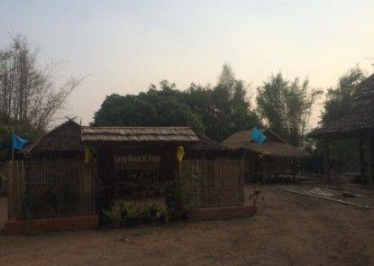 Suan Pra - Inn