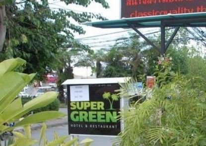 Super Green Hotel