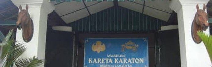 Kareta Karaton Ngayogyakarta Museum