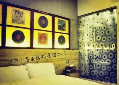 Tainan Dear House