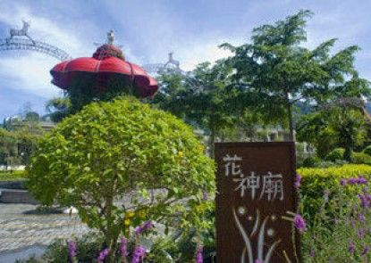 Tai-Yi Red Maple Resort(Tai-Yi Ecological Leisure Farm)
