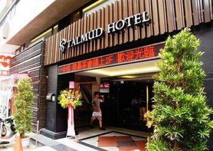 Talmud Hotel-Yi Zhong Branch