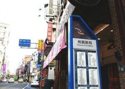 Taoyuan Ours Hostel@ Taoyuan airport TPE