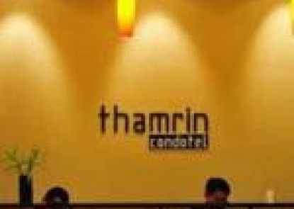 Thamrin Condotel  Jakarta Penerima Tamu