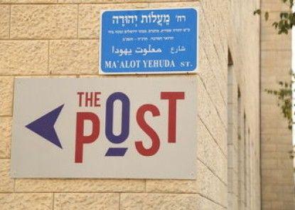 The Post Hostel