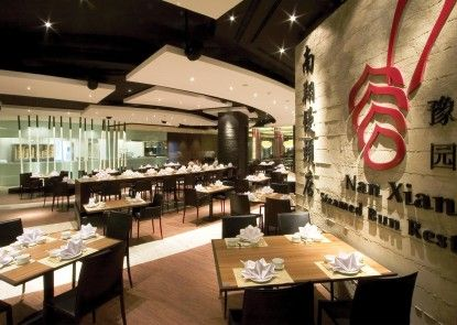 The Sultan Hotel Jakarta Chinese Restaurant