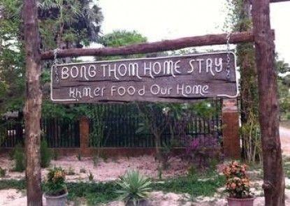 The Bong Thom Homestay by AIC