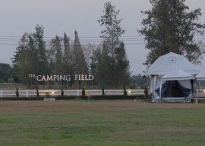 The Camping Field