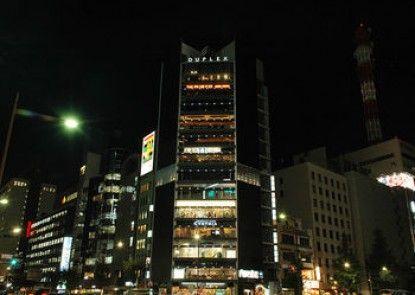 THE PRIME POD GINZA TOKYO