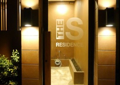 The S Residence