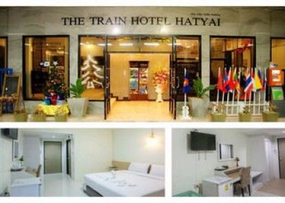 The Train Hotel Hatyai