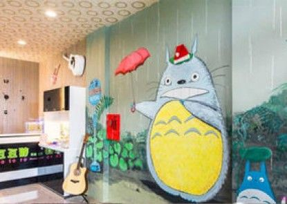 Totoro Bed and Breakfast