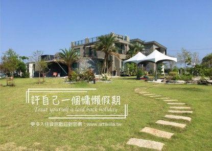 Traditional Arts Villa