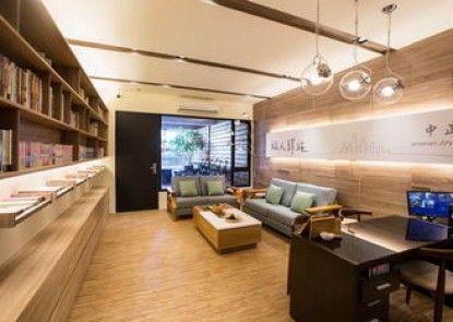 Traveller-Inn Zhongzheng Library