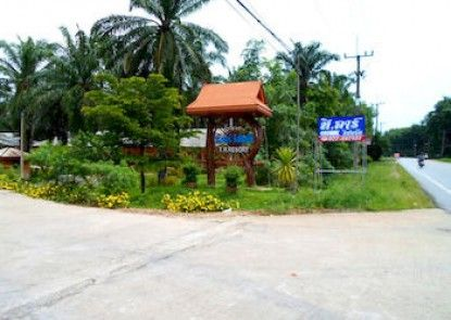 TR Resort