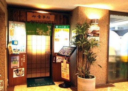 UNIZO INN Hiroshima