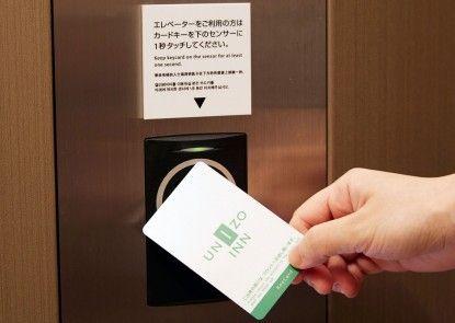 UNIZO INN Tokyo Kandaeki-West