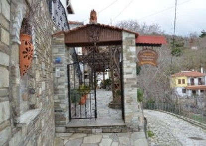Villa Dryanouvaina