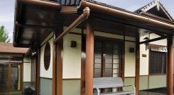 Villa Kota Bunga Ade