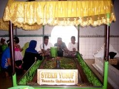 Makam Syech Yusuf