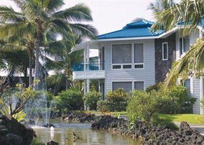Wyndham Mauna Loa Village Teras