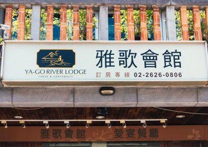 Ya-Go River Lodge