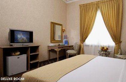 Yasmin Resort and Conference Hotel, Cianjur