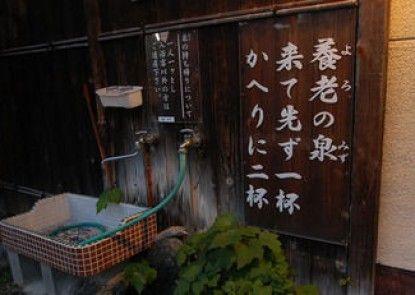 Yourou Onsen Honkan