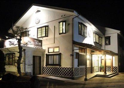 Yufuin Lodge Tabinokura