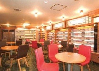 Yukai Resort Gero Saichoraku Honkan