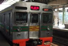 Pesan Tiket Kereta Api ke Tangerang - Tigaraksa